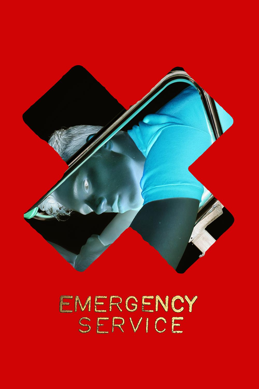 23EmergencyService_3